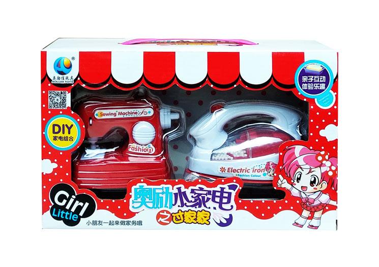 toko mainan online GIRL LITTLE SEWING&IRON-398-83