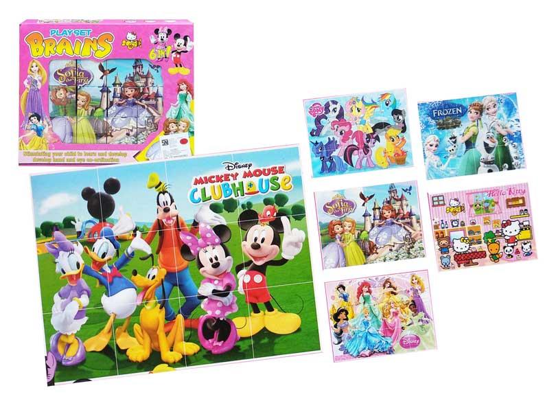 toko mainan online PUZZLE SET BRAINS 12PC - 6388-60