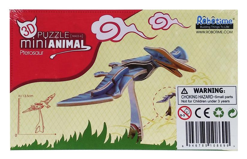 toko mainan online 3D PUZZLE PTEROSAUR - MA03-4