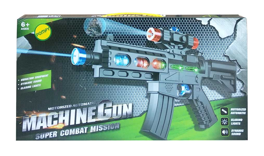 toko mainan online MACHINE GUN - 788-3