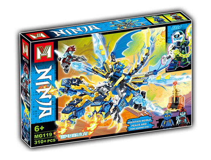 toko mainan online NINJA 310PC - MG119