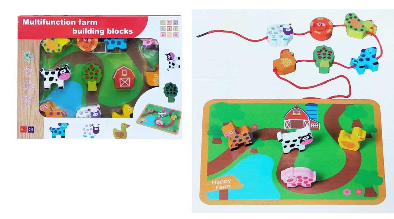 toko mainan online MULTIFUNCTION FARM - 717F