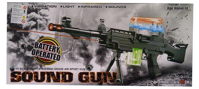 toko mainan online SOUND GUN QL012