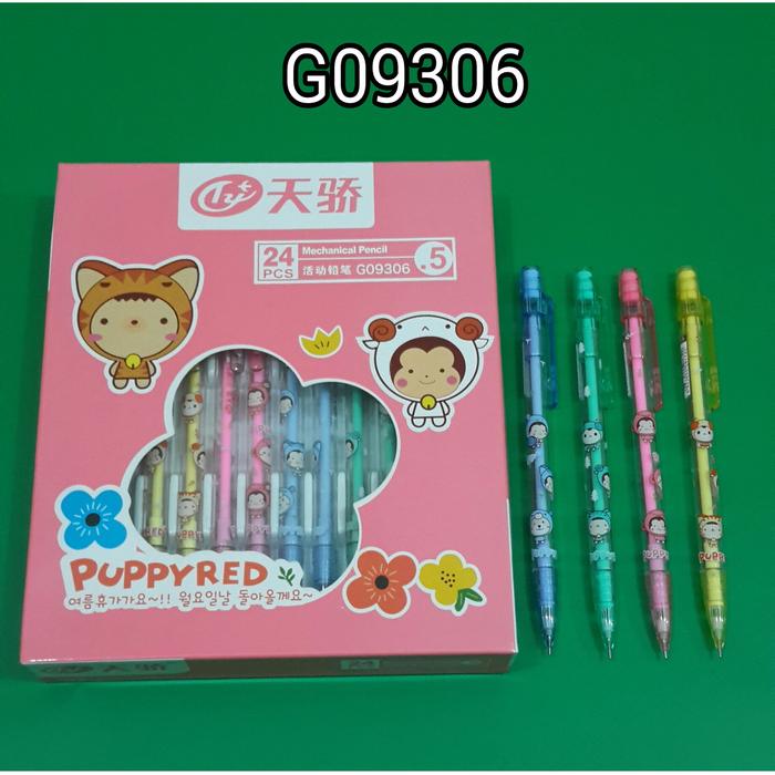 toko mainan online PENSIL MEKANIK PUPPY - G09306