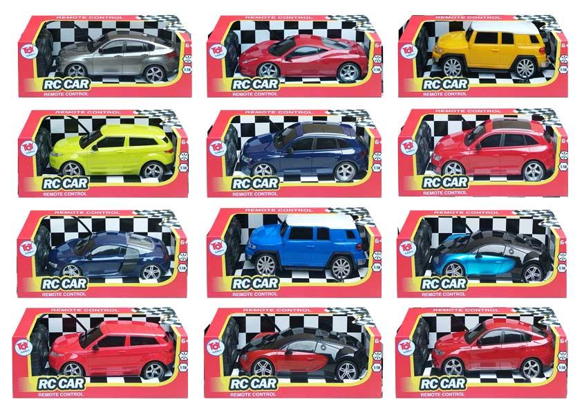 toko mainan online RC CAR - 5518