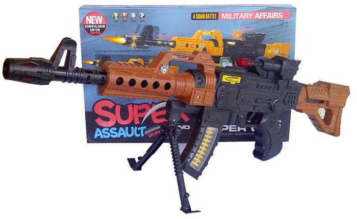 toko mainan online SUPER ASSAULT GUN SOUND