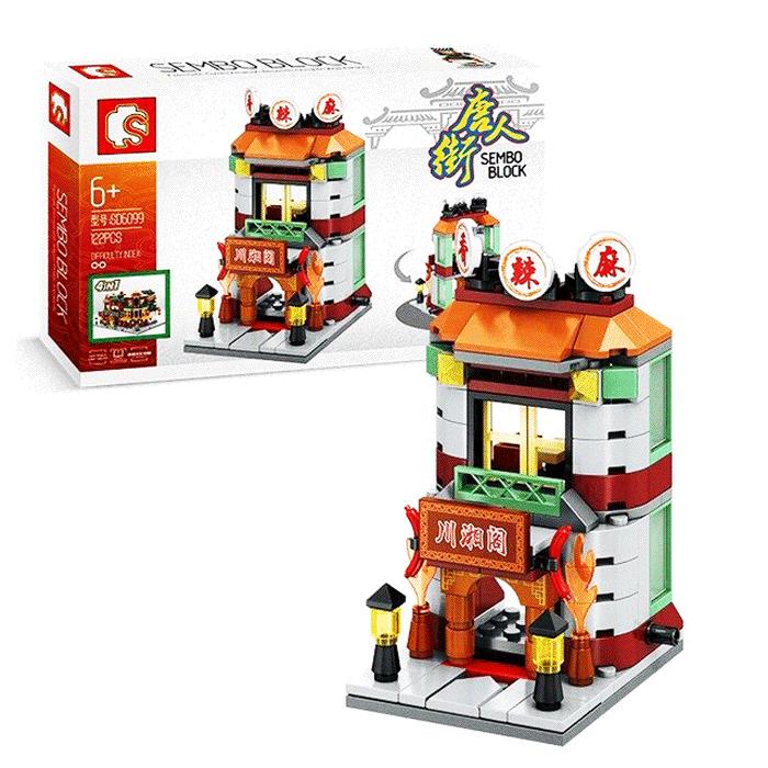 toko mainan online SEMBO CHINA TOWN 122PCS - SD6099