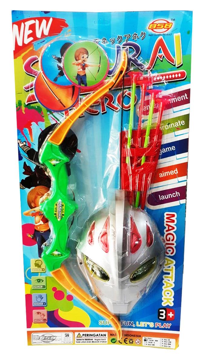 toko mainan online TOPENG PANAH ULTRAMAN-ST-1658-MK