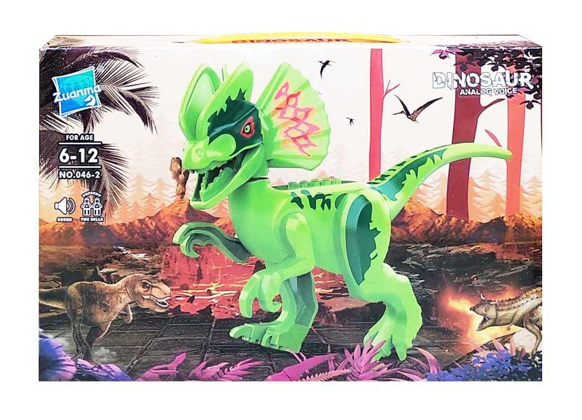 toko mainan online DINOSAUR ANALOG VOICE - 046-2