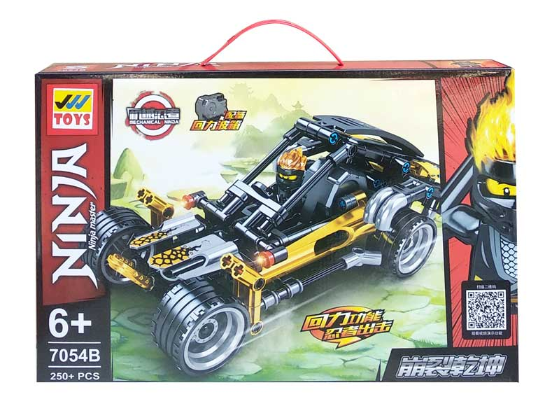 toko mainan online BLOCKS NINJA 250PCS - 7054B