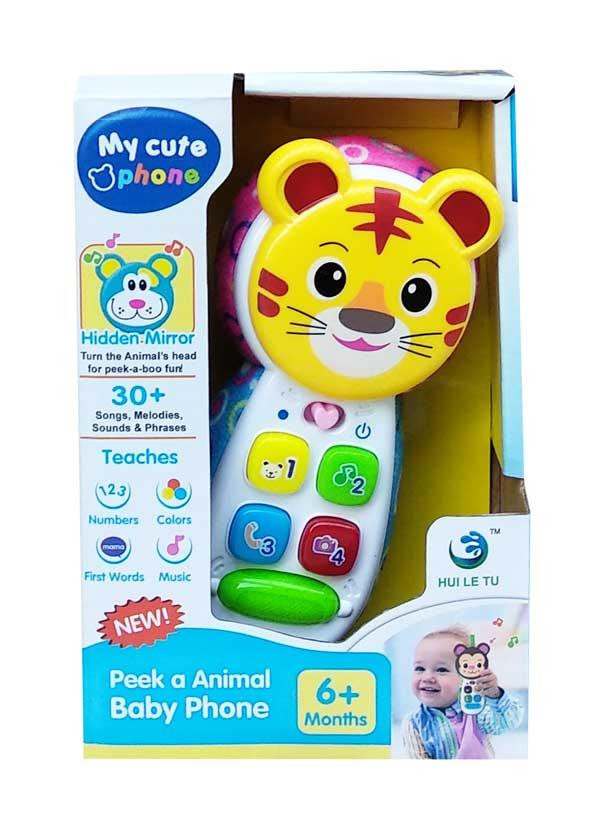 toko mainan online ANIMAL BABY PHONE - LT-3983