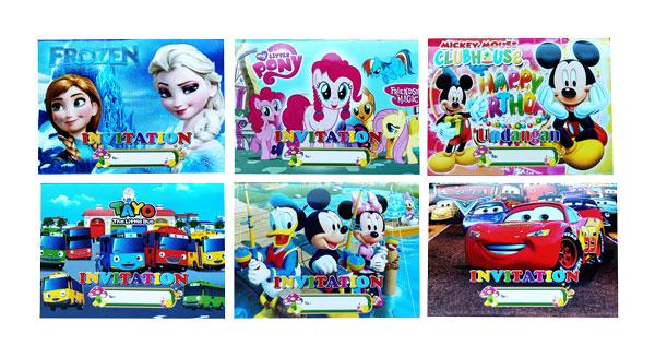 toko mainan online KARTU UNDANGAN ISI 10 - LC108