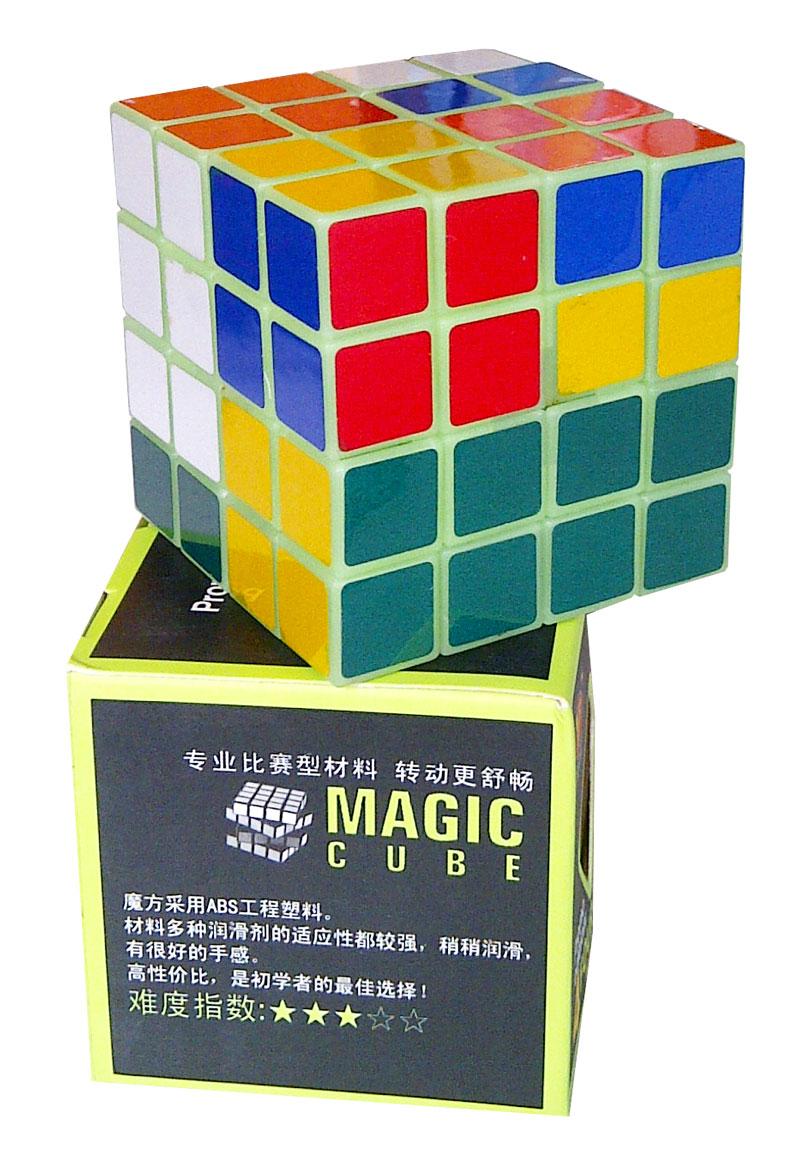 toko mainan online RUBIK YJ4002A