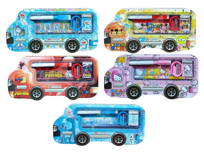 toko mainan online TEMPAT PENSIL - XD-9550D