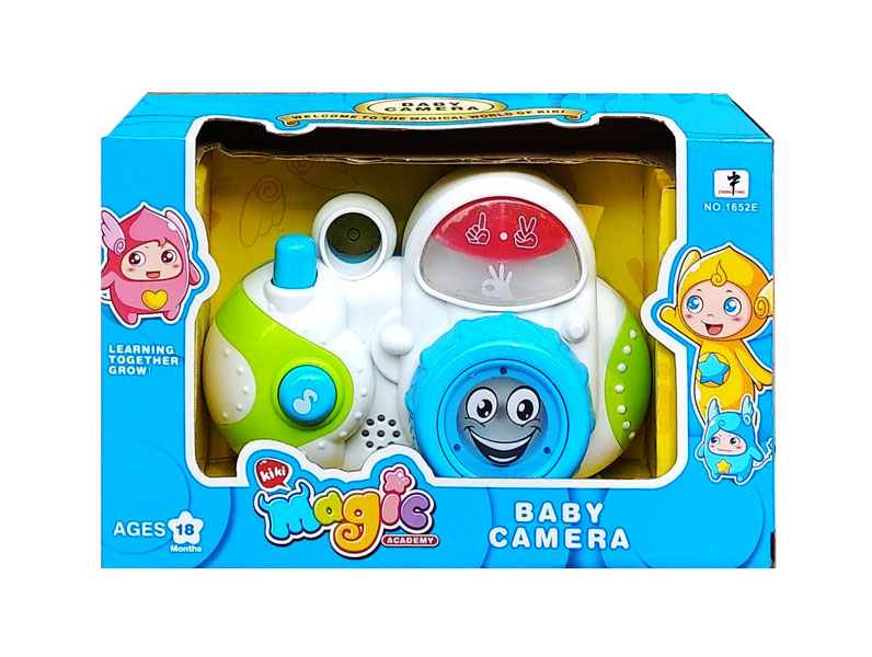toko mainan online BABY CAMERA - 1652E