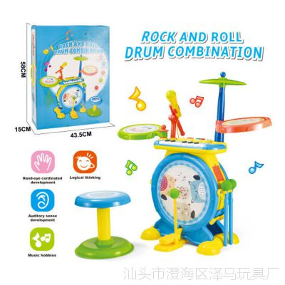 toko mainan online ROCK AND ROLL DRUM - QF668