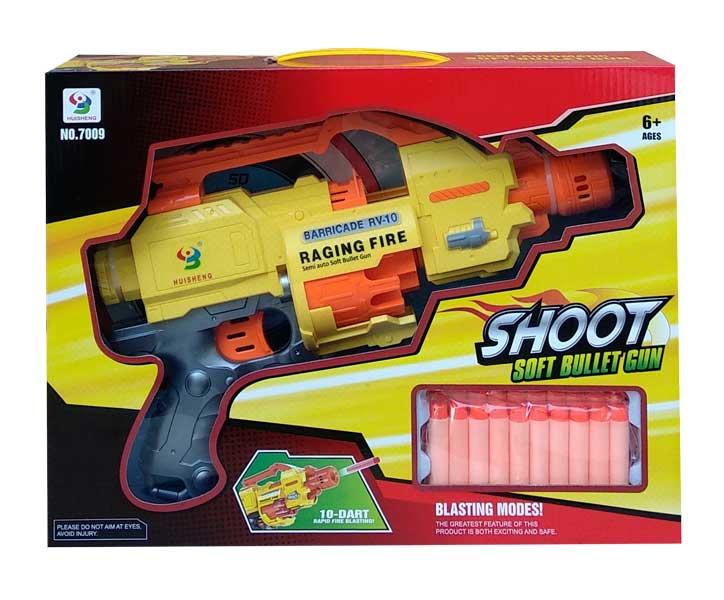 toko mainan online SHOOT SOFT BULLET GUN - GUN7009