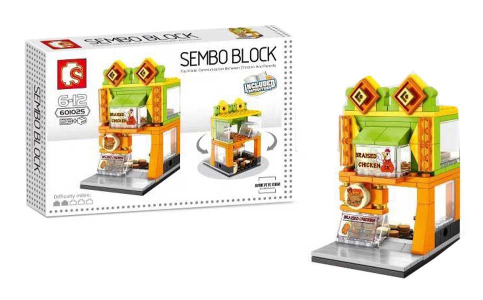 toko mainan online SEMBO BRAISED CHICKEN 123PCS - 601025