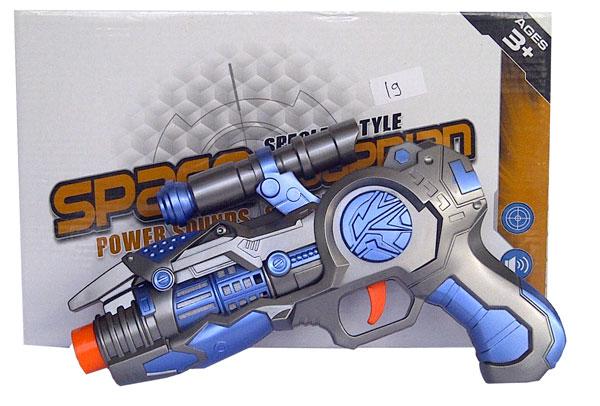 toko mainan online SPACE GUARDIAN GUN