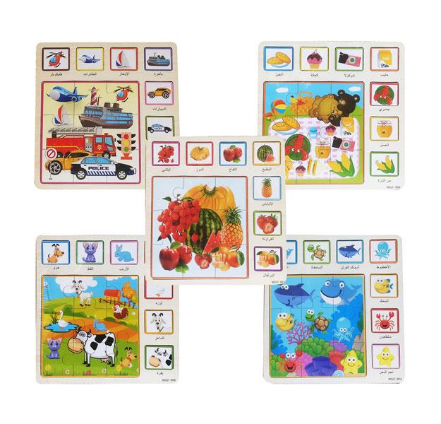 toko mainan online PUZZLE MIX-3008