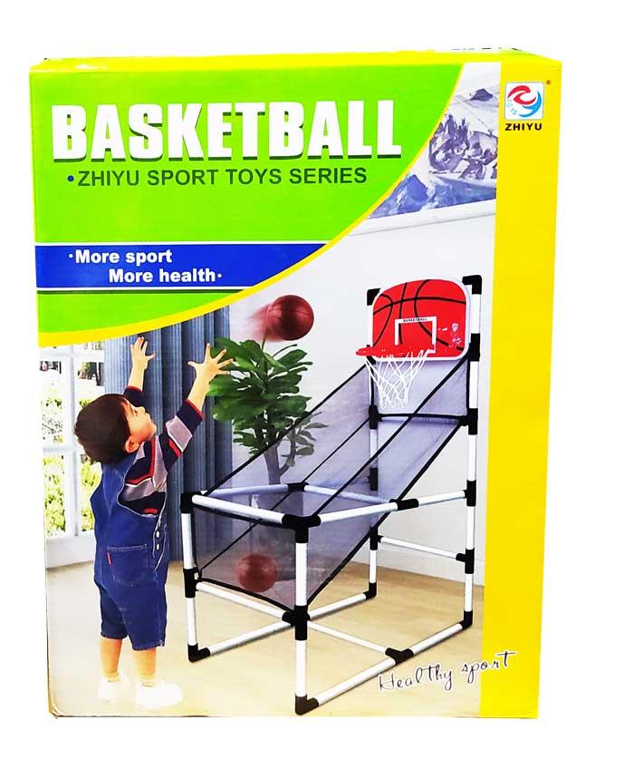 toko mainan online BASKETBALL - ZY727
