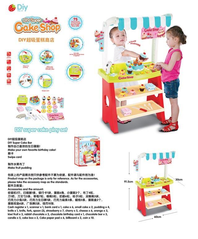 toko mainan online DIY SUPER CAKE SHOP