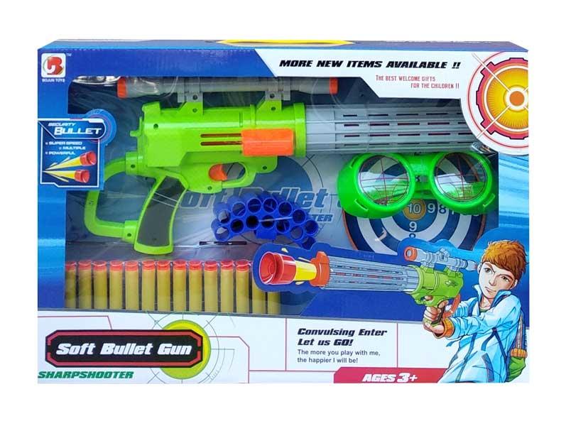 toko mainan online SOFT BULLET GUN - 582A