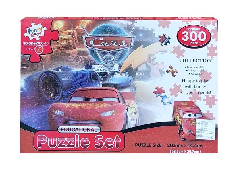toko mainan online PUZZLE SET CARS 300PCS - GD66300-10