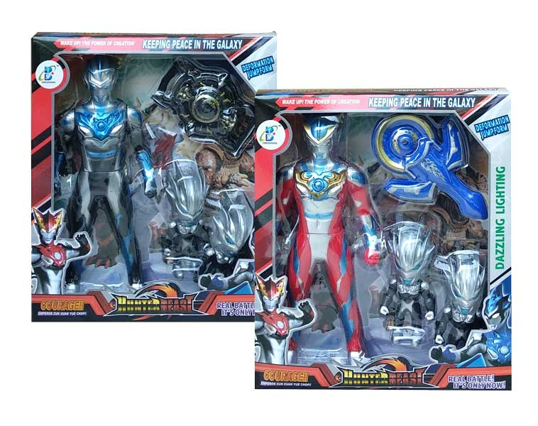 toko mainan online HUNTER BEAST ULTRAMAN+WEAPON - 737-26