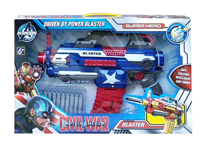 toko mainan online SUPER HERO BLASTER CAPTAIN/IRONMAN - SB381