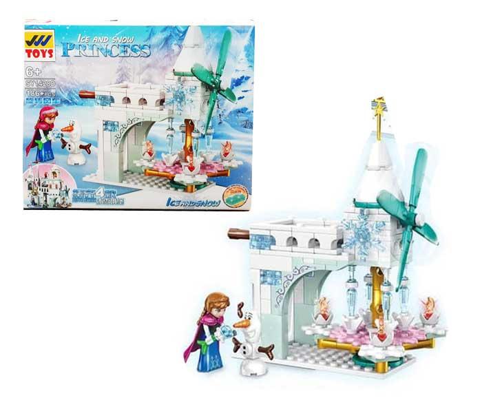 toko mainan online BLOCK ICE 186PCS - SY1428D