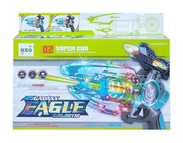 toko mainan online GALAXY EAGLE GUN - DF-28218B