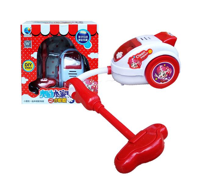 toko mainan online GIRL LITTLE VACUM-398-78