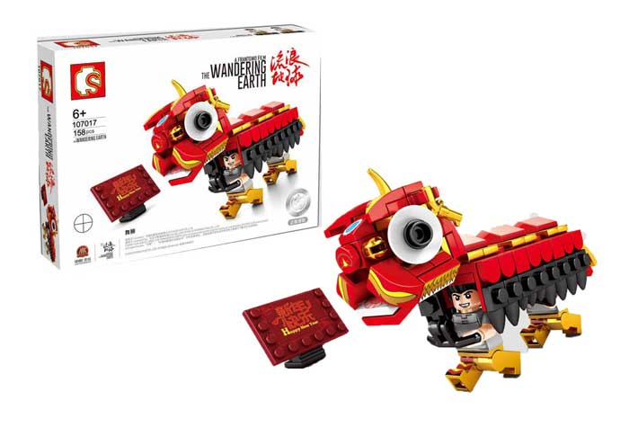toko mainan online SEMBO WANDERING EARTH 158PCS - 107017