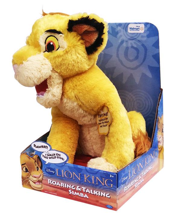 toko mainan online ROARING AND TALKING SIMBA - 22350