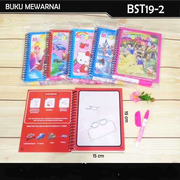 toko mainan online MAGIC WATER BOOK - BST19-2