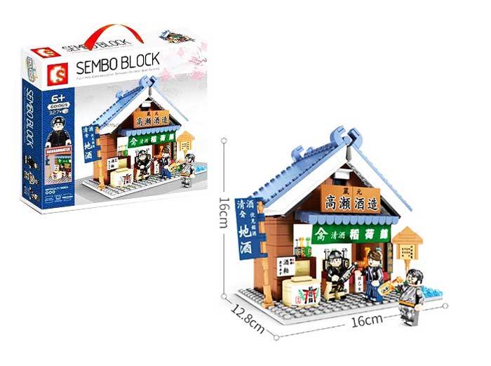 toko mainan online SEMBO SUSHI 327PCS - 601069