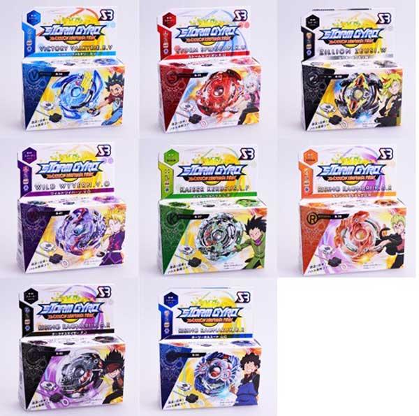 toko mainan online BEYBLADE BB811