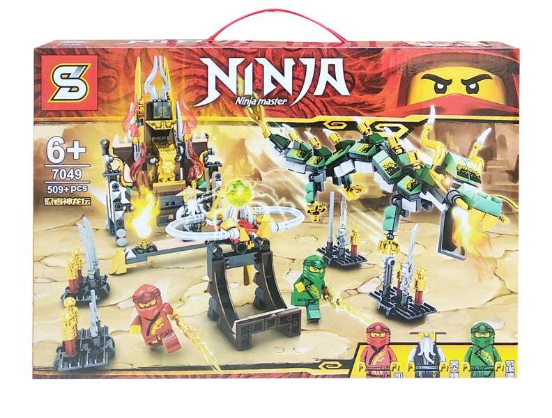 toko mainan online BLOCKS NINJA 509PCS - 7049