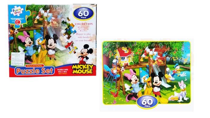 toko mainan online PUZZLE MICKEY 60PCS - GD66063