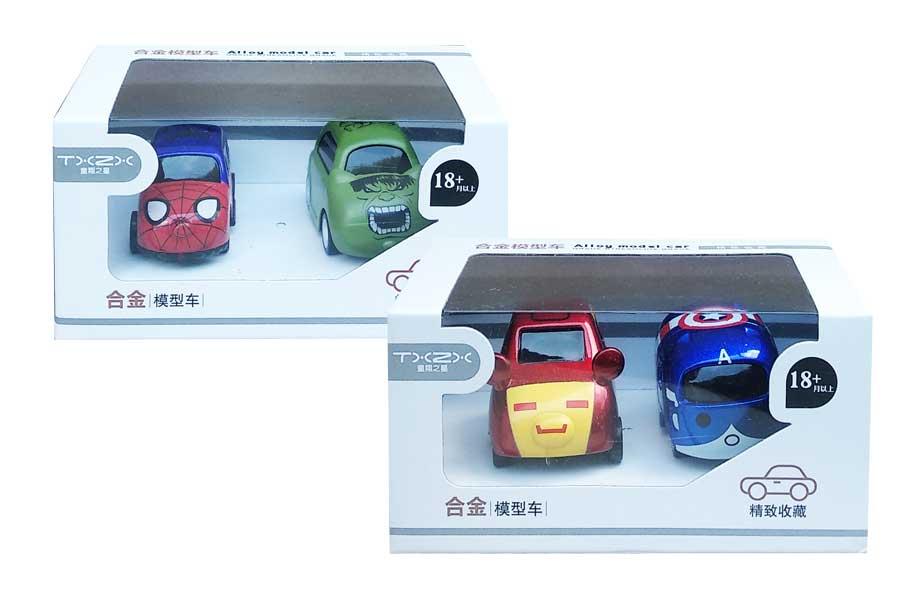 toko mainan online ALLOY AVENGERS CAR - 1300-19C