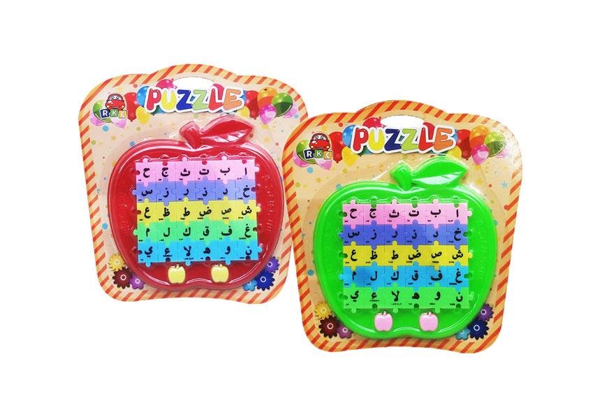toko mainan online PUZZLE ARAB-RKC01006A