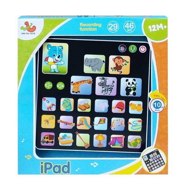 toko mainan online RECORDING IPAD - 139