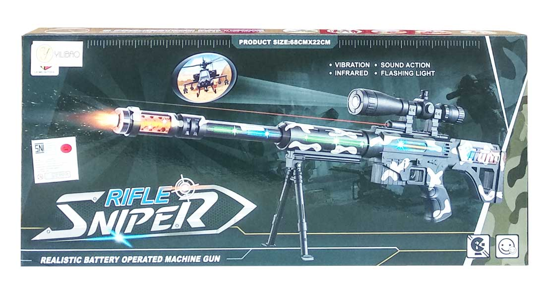toko mainan online RIFLE SNIPER - 929-63