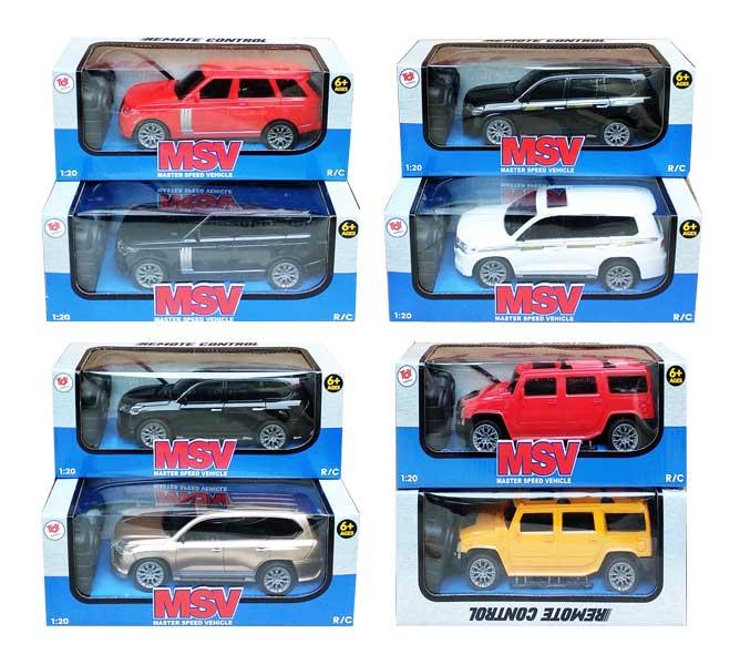 toko mainan online RC MODEL CAR CPS124534-4