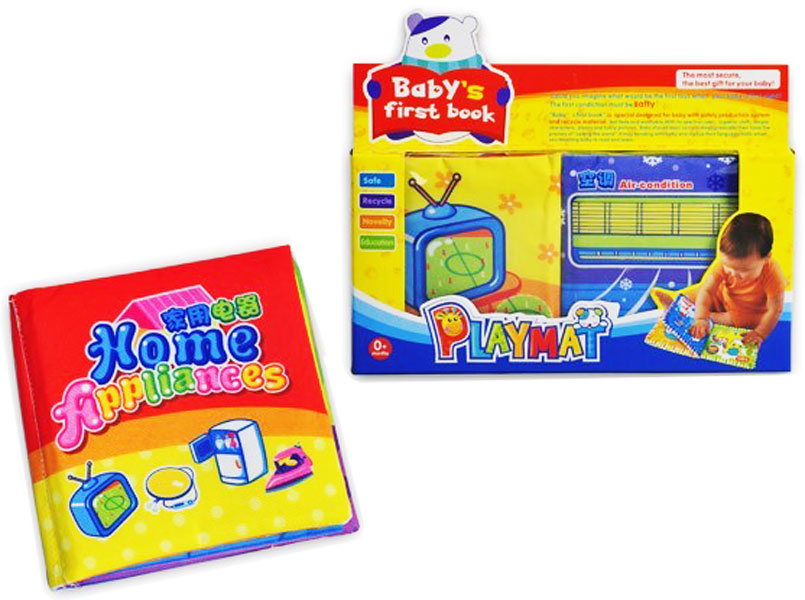 toko mainan online BUKU KAIN HOME APPLIANCES HX101D (gr6mx)