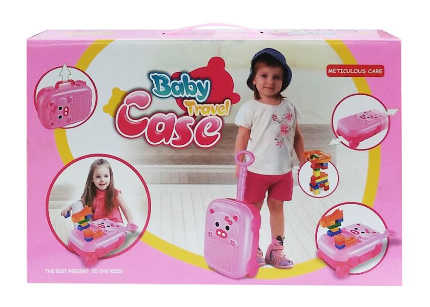 toko mainan online BABY TRAVEL CASE - HC-008K-5