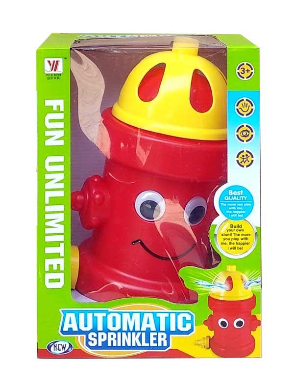 toko mainan online AUTOMATIC SPRINKLER - NB-03649/585