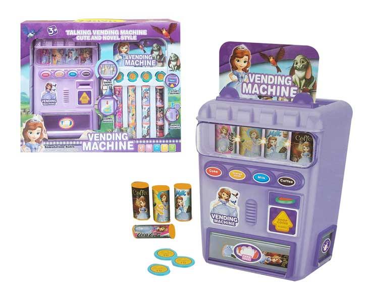 toko mainan online VENDING MACHINE SOFIA DN1000-SF