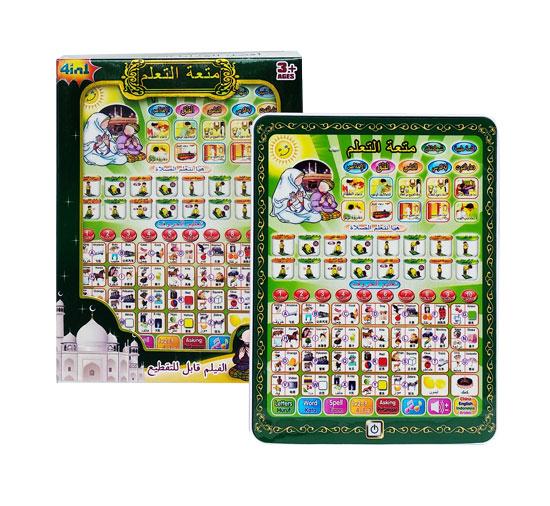 toko mainan online IPAD MUSLIM 4IN1 - JJ-25